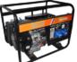 газовые генераторы для дома