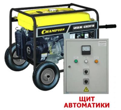бензогенератор с автозапуском