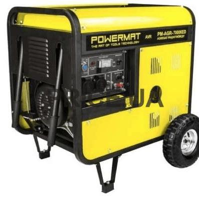 PowerMat PM-AGR-7000