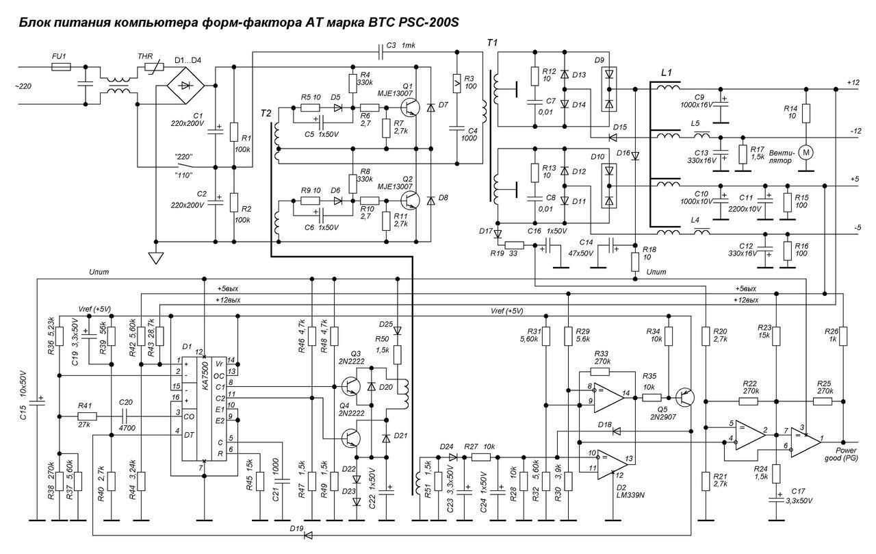 схема переделки бп
