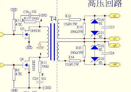 схема типичного китайского инвертора