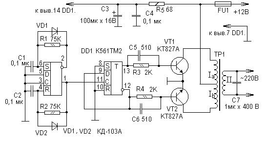 Схема преобразователя с выходом переменного тока