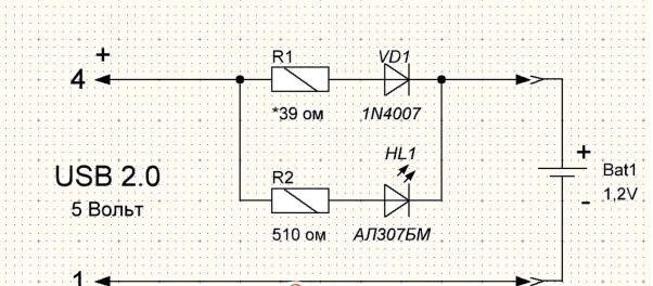 схема зарядки от USB порта