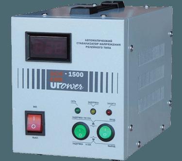 Upower-ACH-1500
