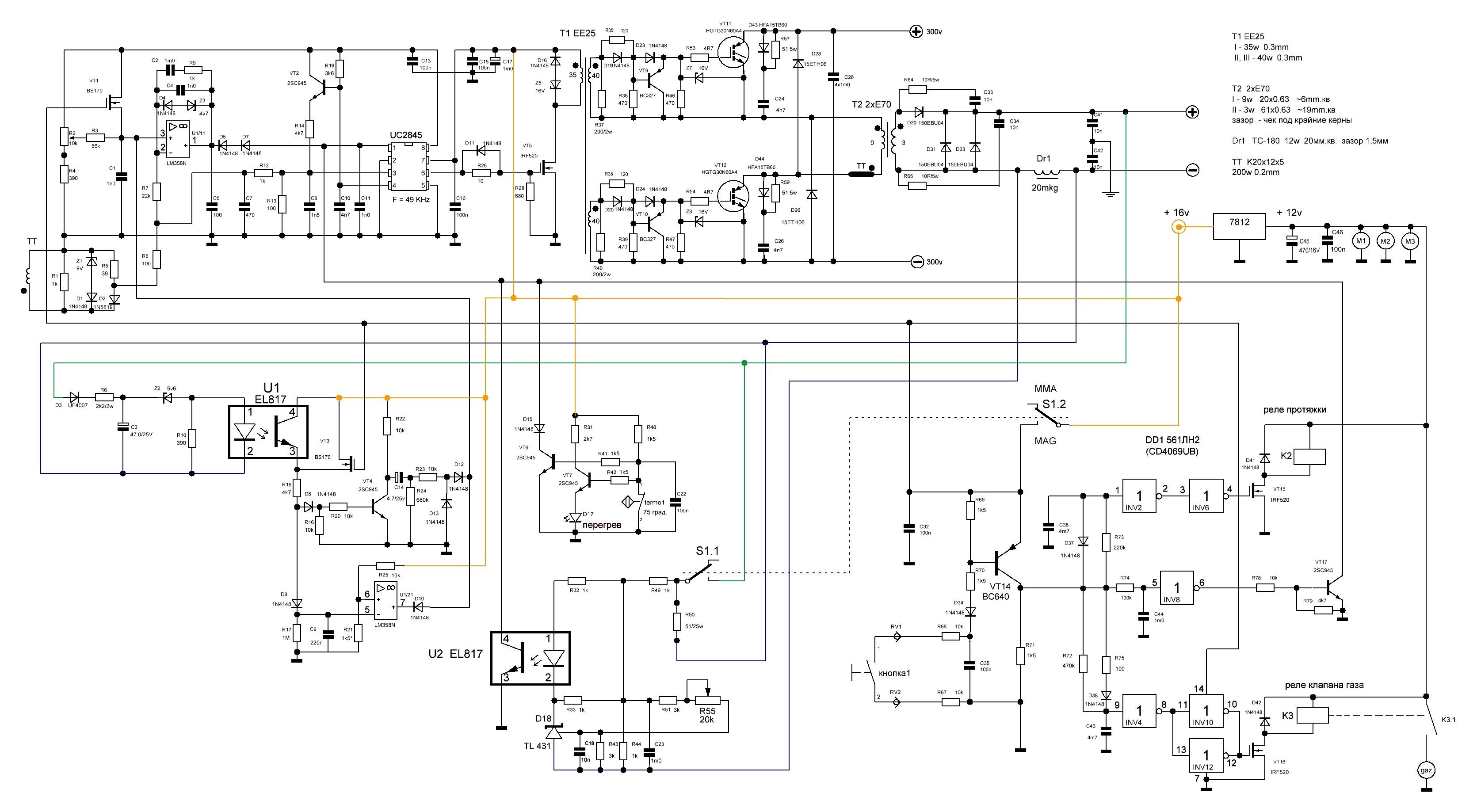 схема управления двигателем подачи сварочной проволоки
