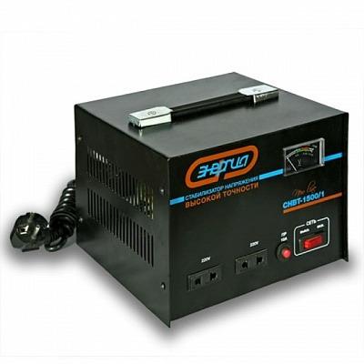 Энергия СНВТ-1500