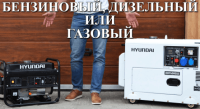 12 лучших дизельных генераторов